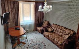 3-комнатная квартира, 69.6 м², 7/9 этаж, Мкр 5 37 за 18.5 млн 〒 в Аксае