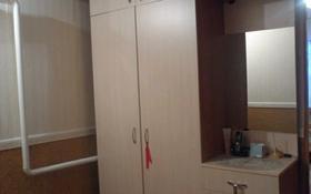 4-комнатная квартира, 78 м², 4/5 этаж, 1-й микрорайон 21 за 11 млн 〒 в Кульсары