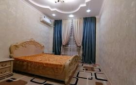3-комнатная квартира, 70 м², 5/6 этаж помесячно, мкр Нурсая 74 — Бейбарыс за 125 000 〒 в Атырау, мкр Нурсая