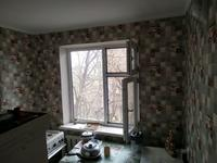 1-комнатная квартира, 30 м², 5/5 этаж