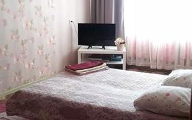 1-комнатная квартира, 39 м², 2/6 этаж посуточно, мкр. 4, 4-й микрорайон 9 — Срыма Датова за 5 000 〒 в Уральске, мкр. 4