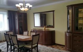 3-комнатная квартира, 117.6 м², 3/9 этаж, Сабатаева 82 — Валериана Куйбышева за 55 млн 〒 в Кокшетау