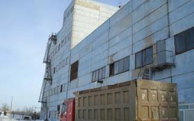 Завод 4.2273 га, Северная промышленная зона за ~ 757 млн 〒 в Костанае