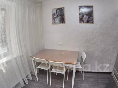 1-комнатная квартира, 33 м², 1/5 этаж посуточно, Батыра Баяна 30 — Лесная за 13 000 〒 в Петропавловске — фото 10