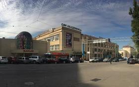 Магазин площадью 10 м², Жибек жолы 65а — Кунаева за 6 500 〒 в Алматы, Медеуский р-н