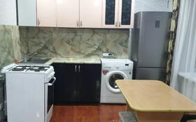 2-комнатная квартира, 50 м², 1/5 этаж помесячно, Боровоская за 90 000 〒 в Щучинске