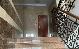 5-комнатная квартира, 240 м² помесячно, Нажимеденова 14 за 1.5 млн 〒 в Нур-Султане (Астана)