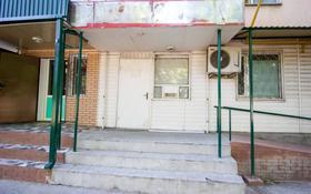 Офис площадью 42 м², Мкр Жетысу 1 — проспект Нурсултана Назарбаева за 13 млн 〒 в Талдыкоргане