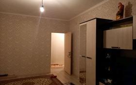 1-комнатная квартира, 42 м², 7/7 этаж, Тулеметова — Ақжайық за 13.5 млн 〒 в Шымкенте