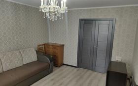 3-комнатная квартира, 61 м², 4/5 этаж, Панфилова за 20 млн 〒 в Семее