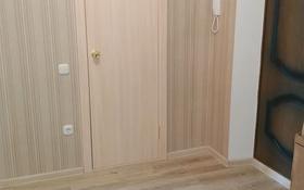2 комнаты, 51 м², Юбилейный 44 — Назарбаева за 25 000 〒 в Костанае