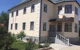 9-комнатный дом помесячно, 340 м², 9 сот., мкр Самал-1 1764а — Рыскулова Отегенова за 280 000 〒 в Шымкенте, Абайский р-н
