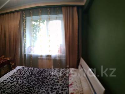 2-комнатная квартира, 56 м², 3/5 этаж, Басенова 27 — Гагарина за 21.2 млн 〒 в Алматы, Бостандыкский р-н — фото 3