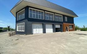 Магазин площадью 500 м², Сырым Датулы 57 — Алатауская трасса с БАК за 4 000 〒 в