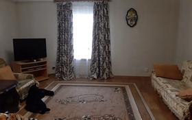 6-комнатный дом, 191 м², 7.1 сот., Айтеке би — Койгельды за 60 млн 〒 в Таразе