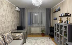 3-комнатная квартира, 82 м², 6/12 этаж, Авангард-3, Курмангазы 3 за 26 млн 〒 в Атырау, Авангард-3