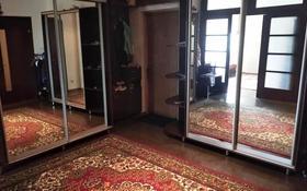 2-комнатная квартира, 91 м², 8/21 этаж, Солодовникова за 38.5 млн 〒 в Алматы, Бостандыкский р-н