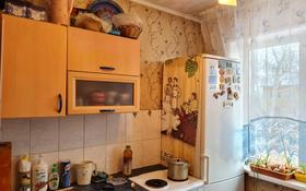 3-комнатная квартира, 56 м², 5/5 этаж, Кабанбай Батыра 116 за 14.5 млн 〒 в Усть-Каменогорске