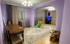 5-комнатная квартира, 108 м², 3/5 этаж, Сулейменова за 21 млн 〒 в Кокшетау