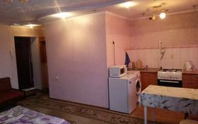 1-комнатная квартира, 37 м², 5/5 этаж посуточно, Кабанбай батыра 40 — Шакарима за 5 000 〒 в Семее