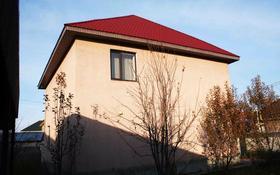 6-комнатный дом, 168 м², 7 сот., Муратбаева за 38 млн 〒 в Талгаре