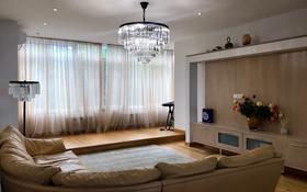 3-комнатная квартира, 130 м², 4/6 этаж, Жарокова — Си Синхая за 135 млн 〒 в Алматы, Бостандыкский р-н