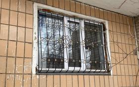 Офис площадью 64 м², Мкр Степной-3 5 за 18.8 млн 〒 в Караганде, Казыбек би р-н