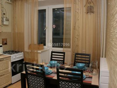 2-комнатная квартира, 56 м², 1/5 этаж посуточно, мкр Астана 3 за 9 000 〒 в Уральске, мкр Астана — фото 5