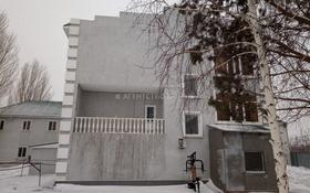 Здание, площадью 1300 м², Шалкоде за 250 млн 〒 в Нур-Султане (Астана), Алматы р-н