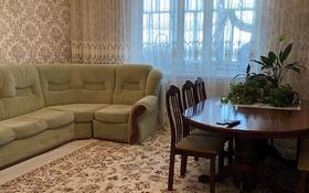 3-комнатная квартира, 66 м², 5/5 этаж, Гагарина 78 за 10 млн 〒 в Жезказгане