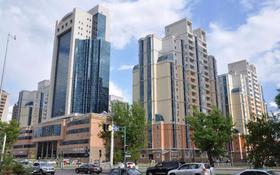 Офис площадью 762.5 м², Кенесары 40 — Габдуллина за 221 млн 〒 в Нур-Султане (Астана), Алматы р-н