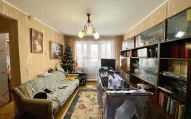 3-комнатная квартира, 58.7 м², 2/5 этаж, Гоголя 68 за 15 млн 〒 в Караганде, Казыбек би р-н