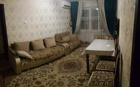 3-комнатная квартира, 55 м², 4/5 этаж, мкр Орбита-2 23 — Мустафина за 25 млн 〒 в Алматы, Бостандыкский р-н