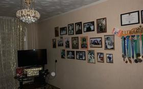 2-комнатная квартира, 48 м², 2/5 этаж помесячно, Севастопольская 2/1 за 85 000 〒 в Усть-Каменогорске