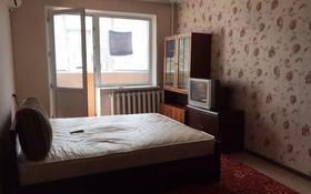 1-комнатная квартира, 33 м², 2/5 этаж помесячно, мкр Айнабулак-2, Айнабулак 62 за 75 000 〒 в Алматы, Жетысуский р-н