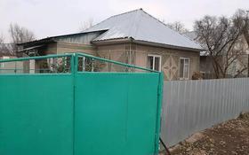 3-комнатный дом, 45 м², 15 сот., Мира 33 за 11.5 млн 〒 в Междуреченске