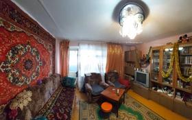 3-комнатная квартира, 63.8 м², 9/9 этаж, Крылова 68 — Антона Чехова за ~ 20.4 млн 〒 в Усть-Каменогорске