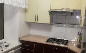 1-комнатная квартира, 35 м², Кунаева — Шевченко за 21 млн 〒 в Алматы, Медеуский р-н