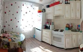 1-комнатная квартира, 34 м², 8/9 этаж, Энергетиков 83 за 5.6 млн 〒 в Экибастузе