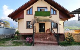 5-комнатный дом, 300 м², 7 сот., мкр Нурлытау (Энергетик), Садовая (энергетик) 5 за 106 млн 〒 в Алматы, Бостандыкский р-н