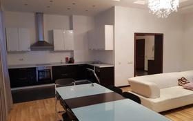 4-комнатная квартира, 200 м², 5/6 этаж помесячно, Омаровой 37 за 600 000 〒 в Алматы