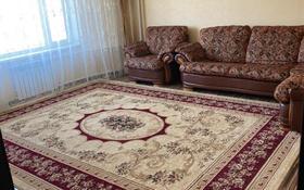 2-комнатная квартира, 69 м², 8/9 этаж, проспект Казыбек би 5/1 за 23.3 млн 〒 в Усть-Каменогорске