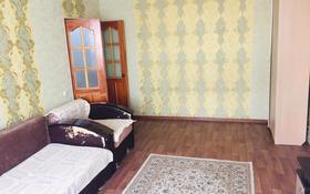 2-комнатная квартира, 51.5 м², 5/5 этаж, Отырар 3 — Малика Габдуллина за 18.6 млн 〒 в Нур-Султане (Астане), р-н Байконур