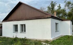 3-комнатный дом, 120 м², 7 сот., Желтоксан 136 — Достоевского за 23 млн 〒 в Павлодаре