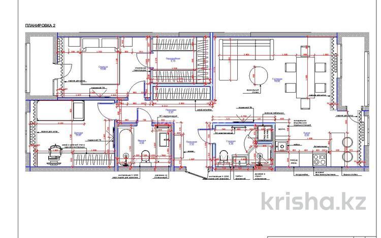 3-комнатная квартира, 79.85 м², 4/12 этаж, Туран — Улы Дала за ~ 33.1 млн 〒 в Нур-Султане (Астане), Есильский р-н