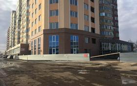 Офис площадью 110.4 м², Григория Потанина 3 за 19 млн 〒 в Нур-Султане (Астана), Сарыарка р-н
