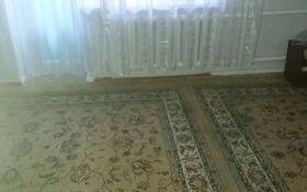 1-комнатная квартира, 29 м², 1/4 этаж, Жангозина 43 за 11 млн 〒 в Каскелене