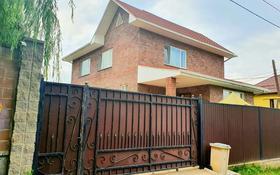 6-комнатный дом, 250 м², 8 сот., мкр Баганашыл — Танжарык за 93 млн 〒 в Алматы, Бостандыкский р-н
