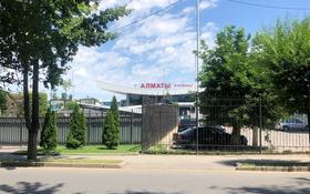 Офис площадью 32 м², Ахметова 4 — Майлина за 21 млн 〒 в Алматы, Турксибский р-н