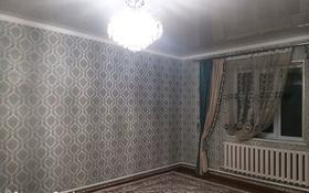 8-комнатный дом, 180 м², 6 сот., С.рахимов 88 за 30 млн 〒 в Туркестане
